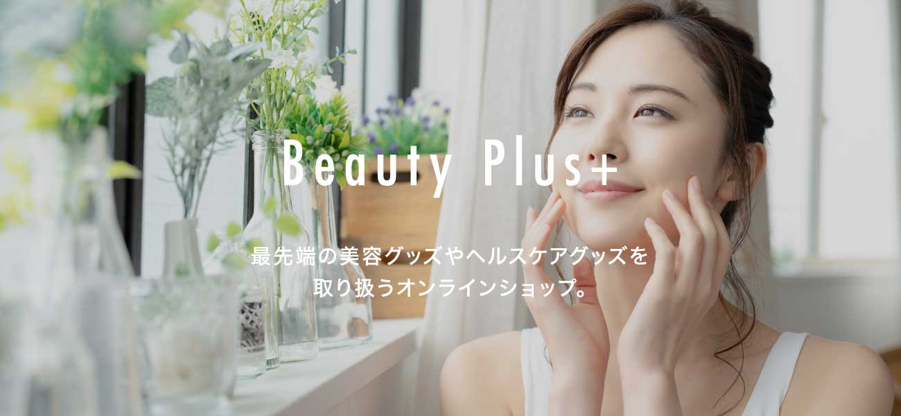 Beauty Plus+