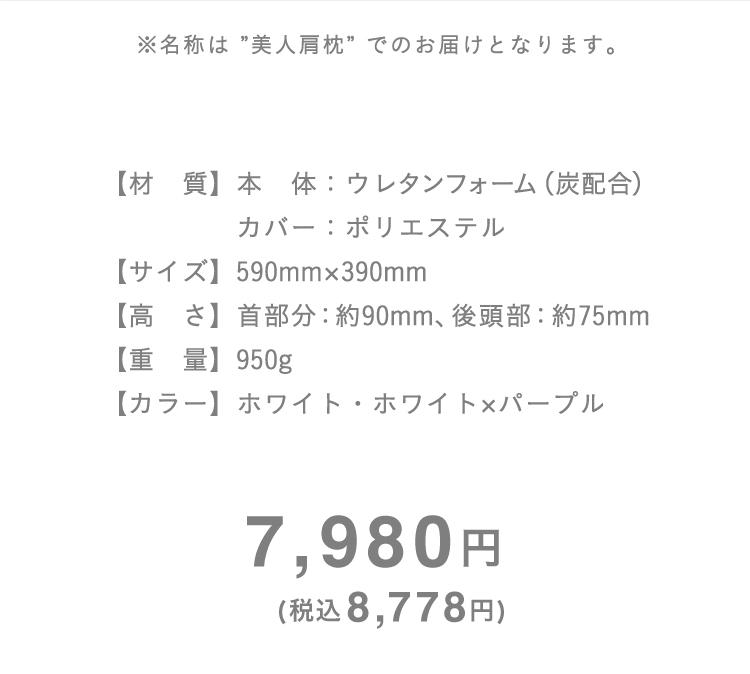 フルフィーローピロー商品詳細